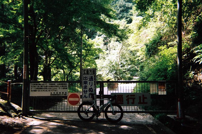 県道710号線は行き止まり(写ルンです)