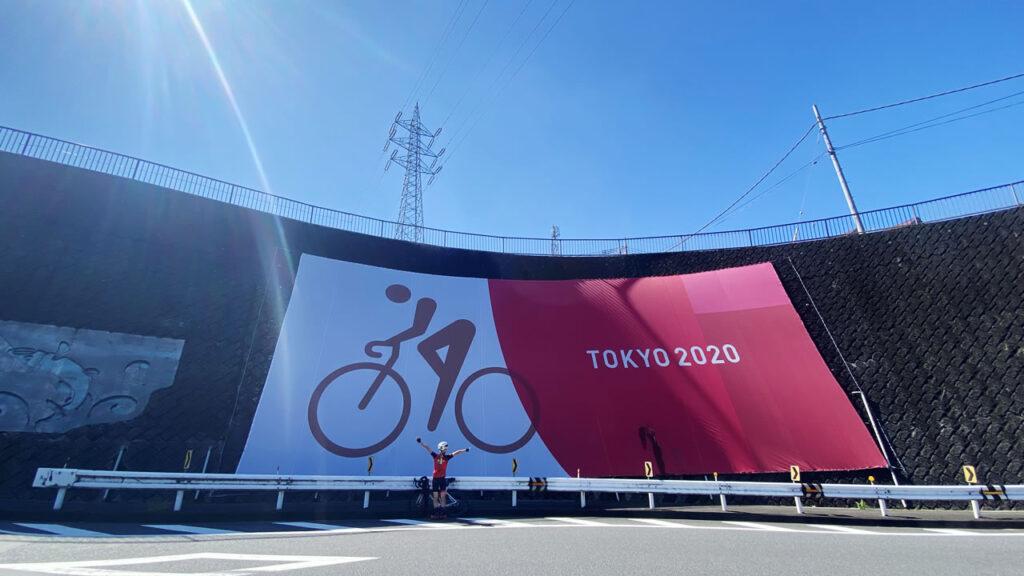 オリンピックが日本で行われた証拠を見に行ってきた!