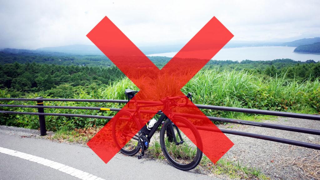 東京オリンピック・自転車ロードレースの観戦は自粛