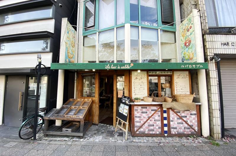パン激戦区の京都の名店Le bac a sable(ルバカサブル)