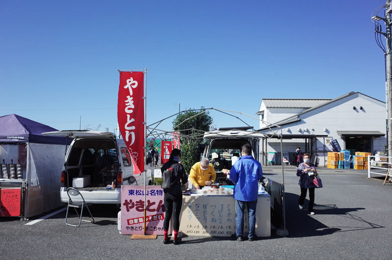 そうま水産近くのJA野菜販売所も是非とも訪れたい