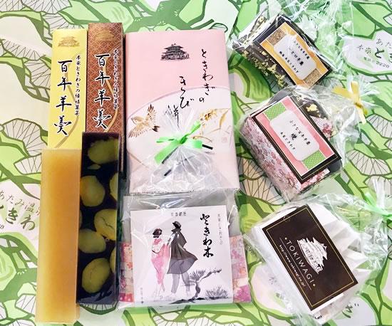 「本家ときわぎ 縁嬉菓子セット・あうん」で熱海の老舗和菓子店を応援しよう