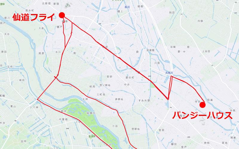 パンジーハウスは仙道フライから6㎞