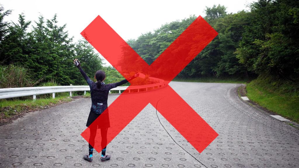 静岡県の沿道観戦(明神峠含む)は自粛要請が出ました