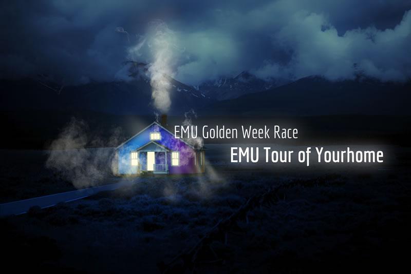 EMU Japan TOY RaceにVIVA☆ZAPPEIが参戦