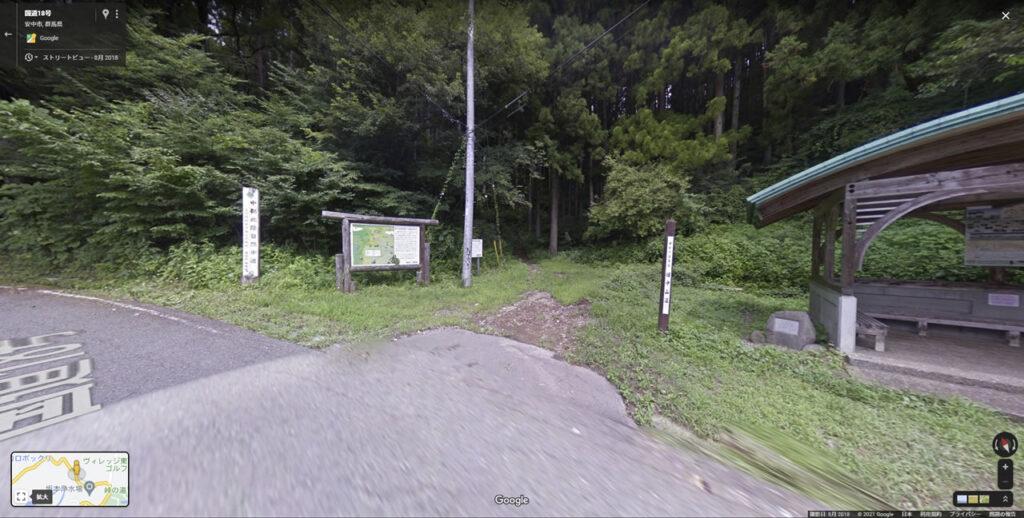 旧中山道の入り口(グーグルマップより)
