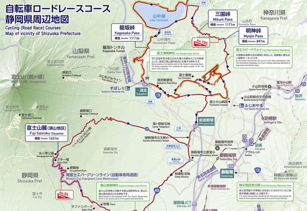 2021オリンピック自転車ロードレース一番の山場・明神峠で観戦したいぞ