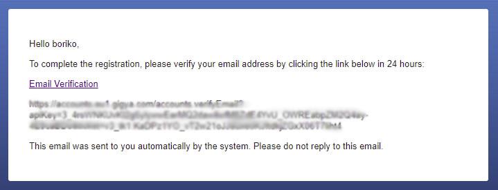 確認用EメールのURLをクリックすれば登録完了