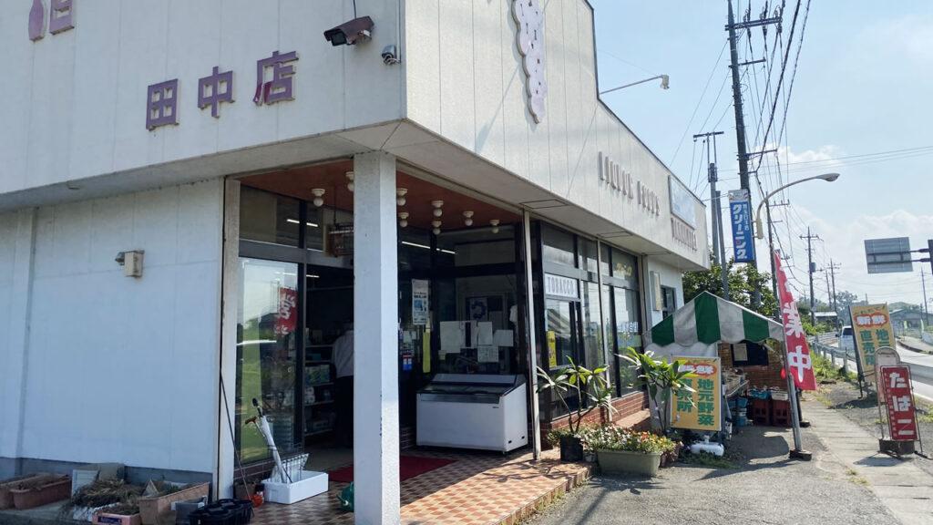 川島町の無人直売所は朝から営業