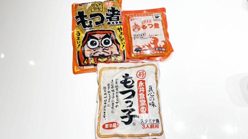 高崎駅にも、もつ煮いっぱい売ってたw ※永井食堂は除く