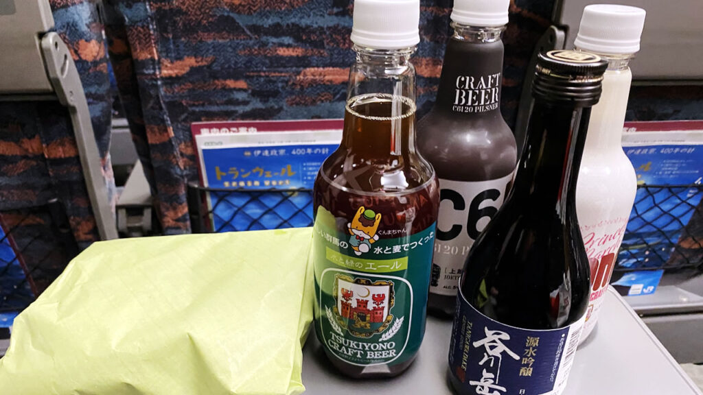 帰りの新幹線でめちゃめちゃ元気