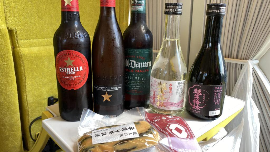 越生梅林(日本酒)とクラフトビールを買って、白石峠初挑戦はオシマイ!