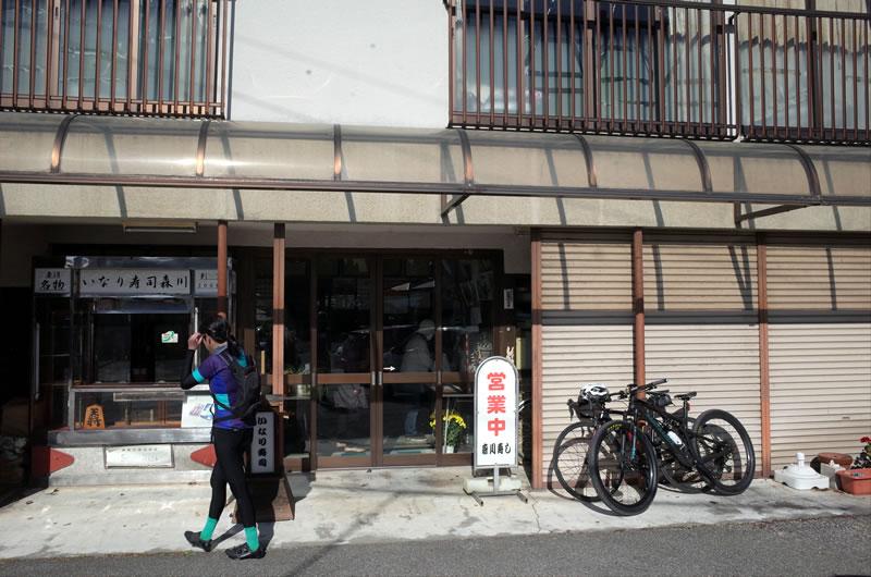 本日のグルメは森川寿司店
