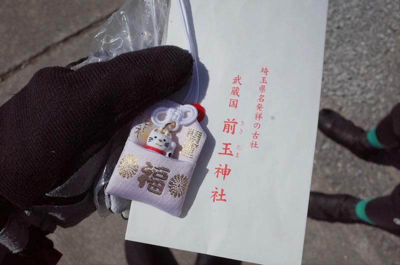 前玉神社の猫のお守りは絶対買いたい