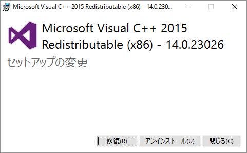 Microsoft Visual C++の画面は無視