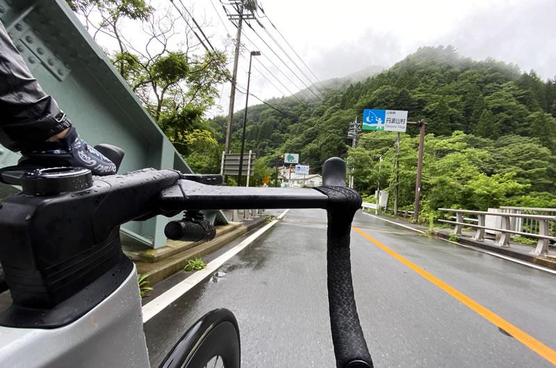 東京都と山梨県の県境