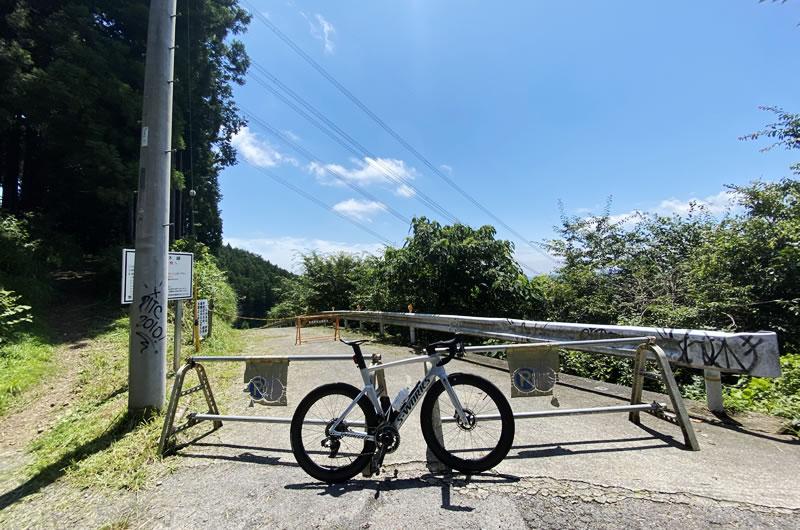 梅野木峠の頂上