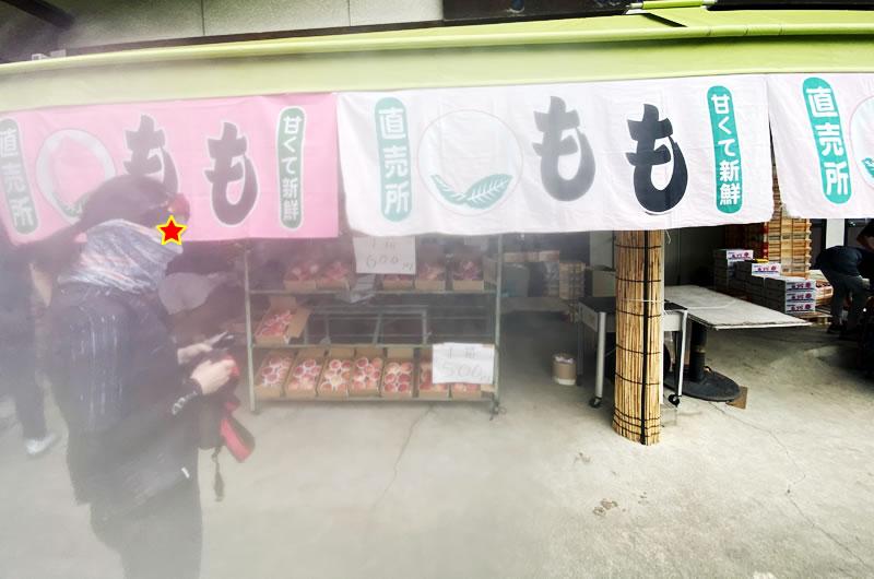 いつもの直売所で桃を大量ゲット!
