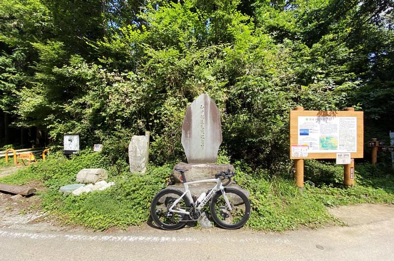2020年初のヒルクライムTTで和田峠へ