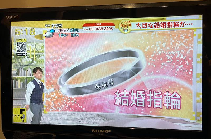 8月7日(金)のNHK「ニュース シブ5時」にZAPPEIが登場!