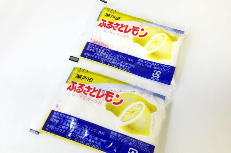 広島県民が泣いて喜ぶ(!?)ふるさとレモン