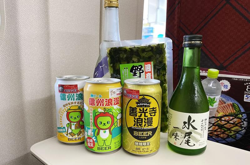 長野の地酒とクラフトビールをたっぷりゲット