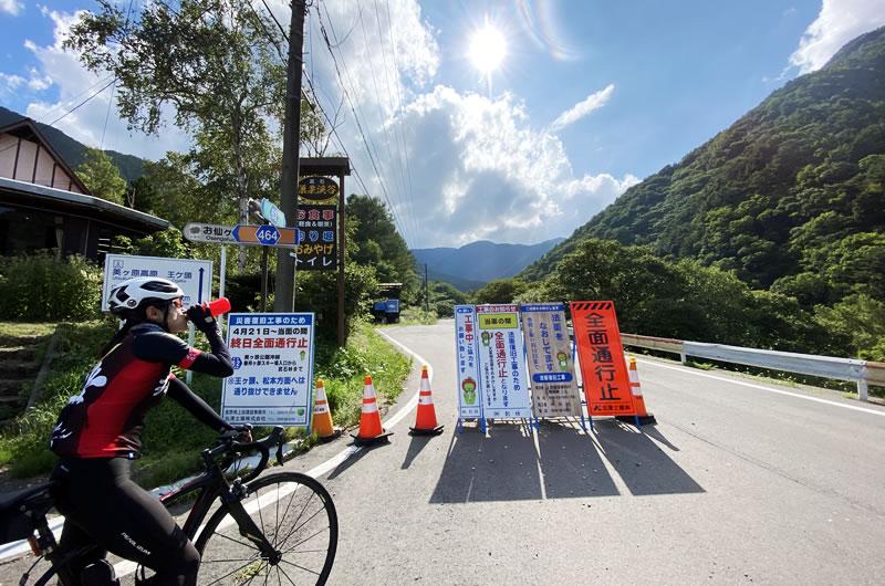 県道62号線・松本方面は通行止め