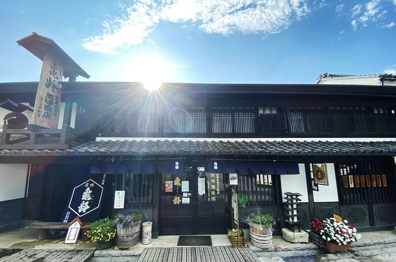 岡崎酒造で日本酒・亀齢をお土産にゲット