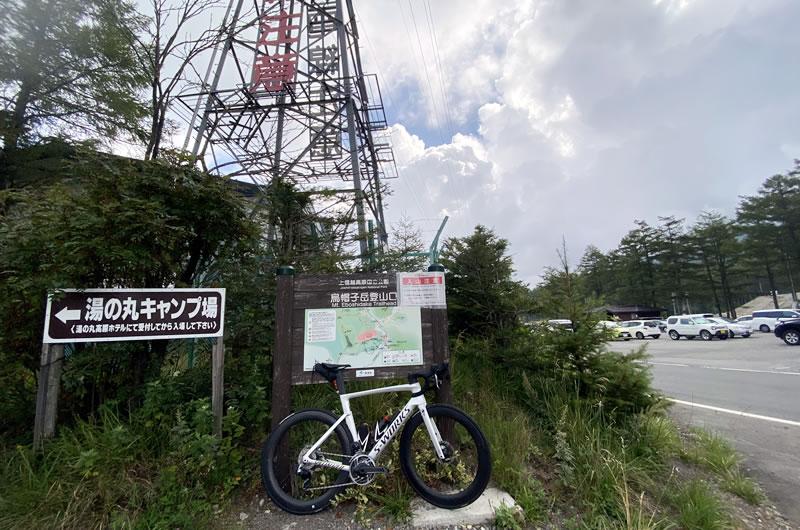 県道94号線の頂上・湯ノ丸高原