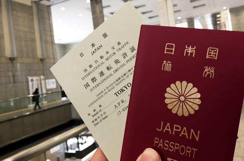 忘れてはいけない国際免許
