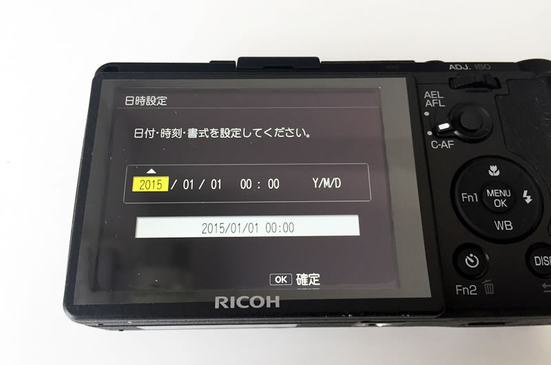 GR2の発売は2年前