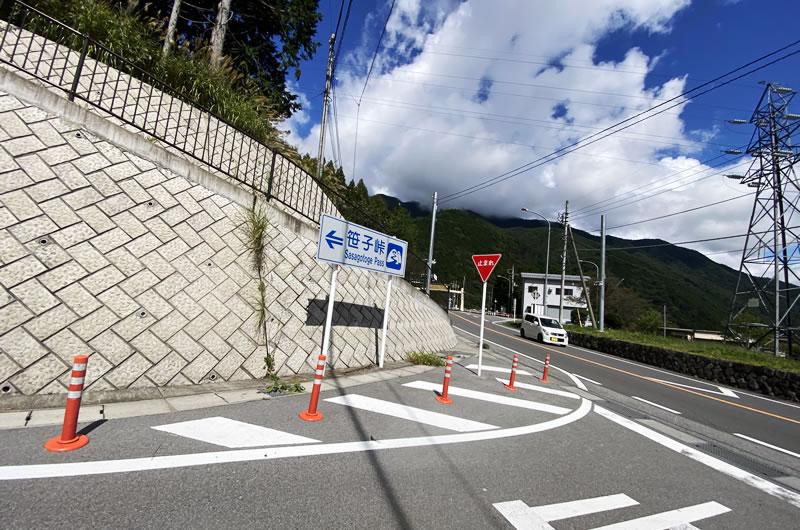 笹子峠の入り口