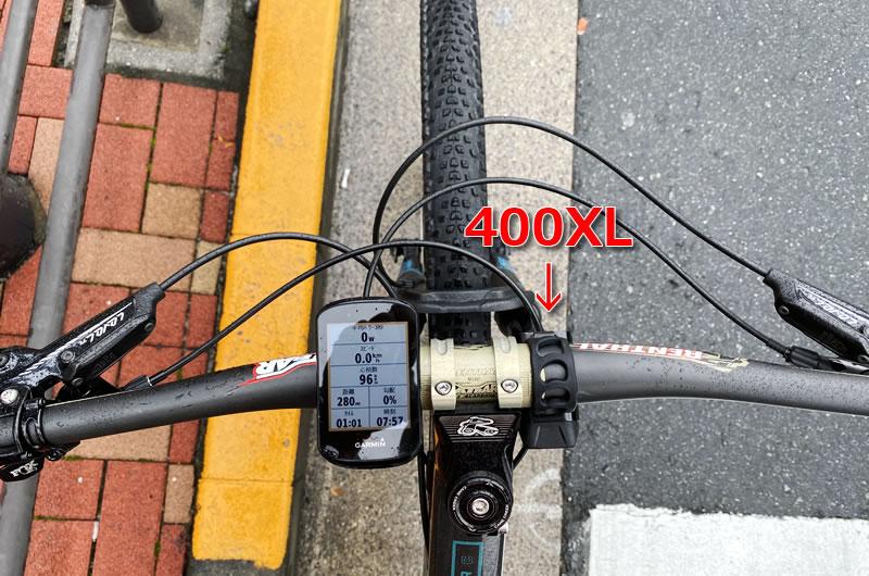 MINI DRIVE 400XLを逆さに取り付けるとハンドルに隠れるコンパクトさ