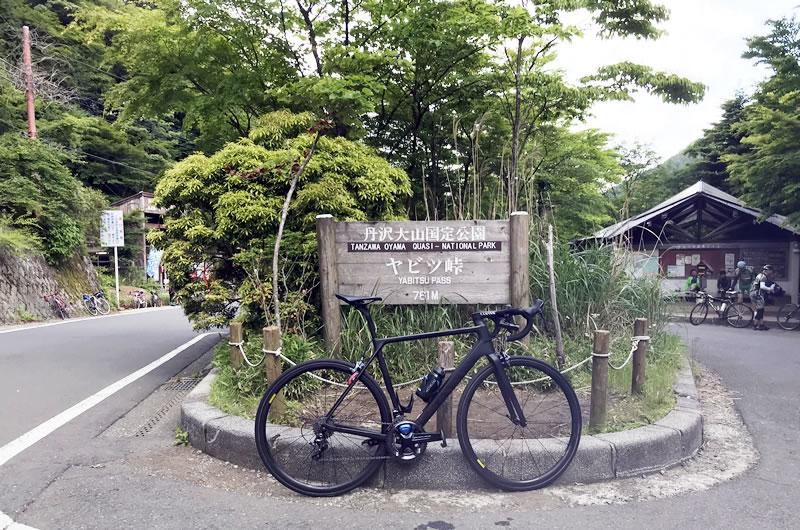 富士ヒル直前ヤビツ峠に行ってきました