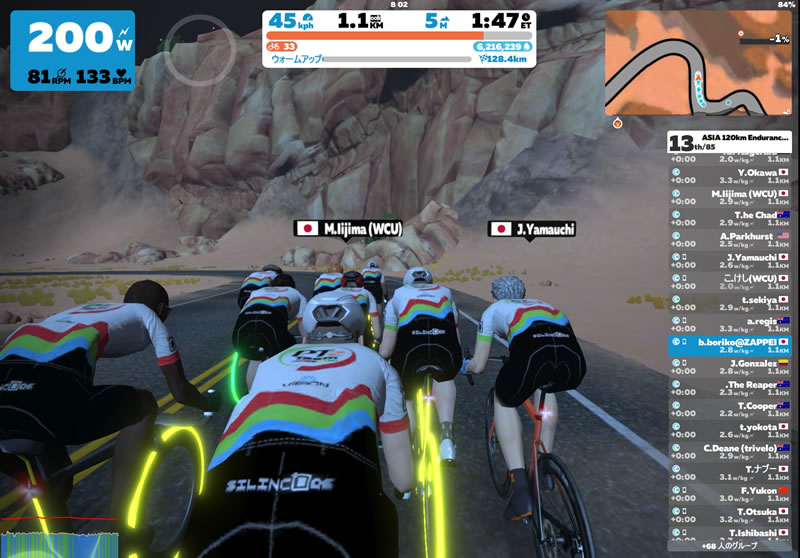 みんな大好き超人気の「Zwift - ASIA 120km Endurance Ride」がヤバい