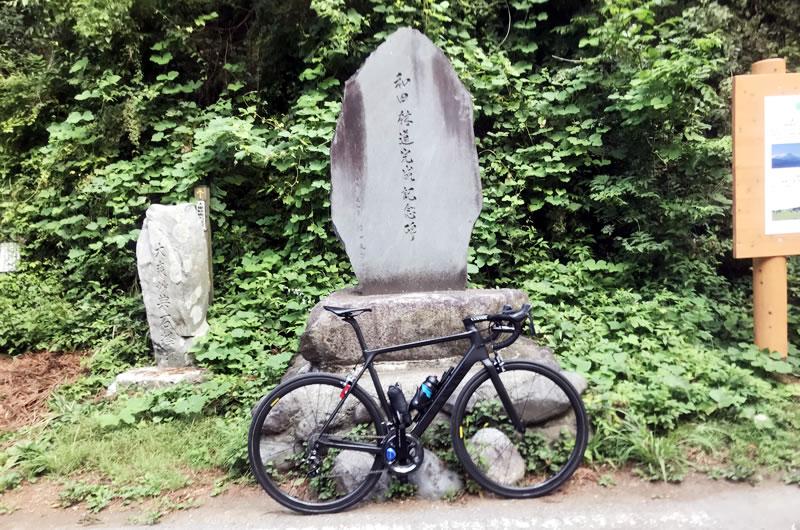 日ごろの練習不足が如実に出た和田峠