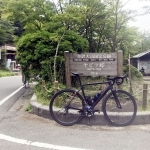 真夏のヤビツ峠ヒルクライムで悶絶、うぇ~い(゚∀゚)