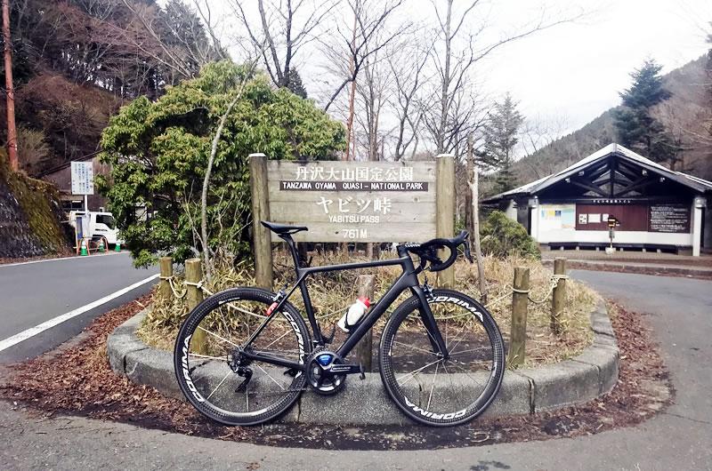 ヤビツ峠で2018年最遅タイムを更新!