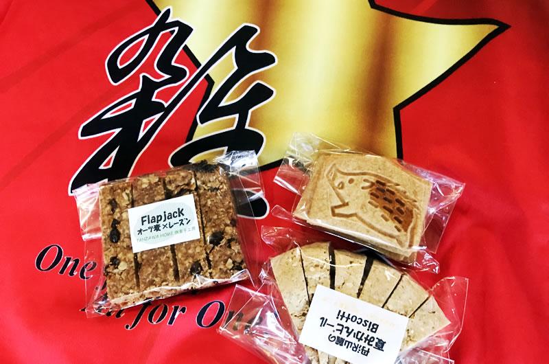 ヤビツ名物クッキー、美味しい(*´ω`*)