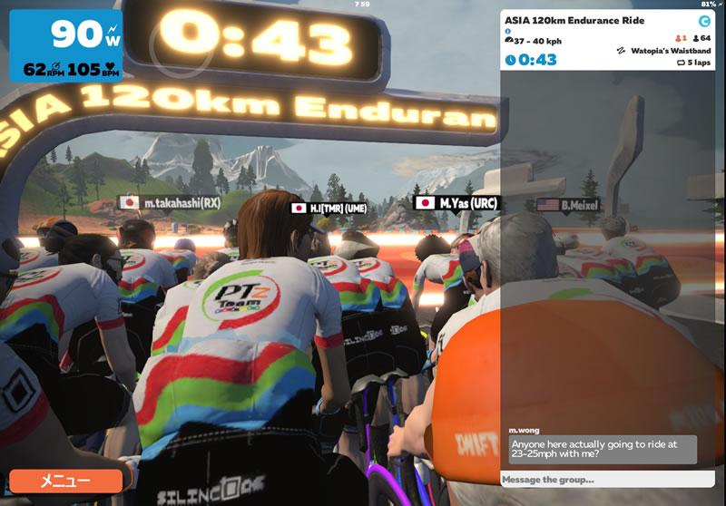 土曜日恒例「ASIA 120km Endurance Ride」で遂に昇格か!?