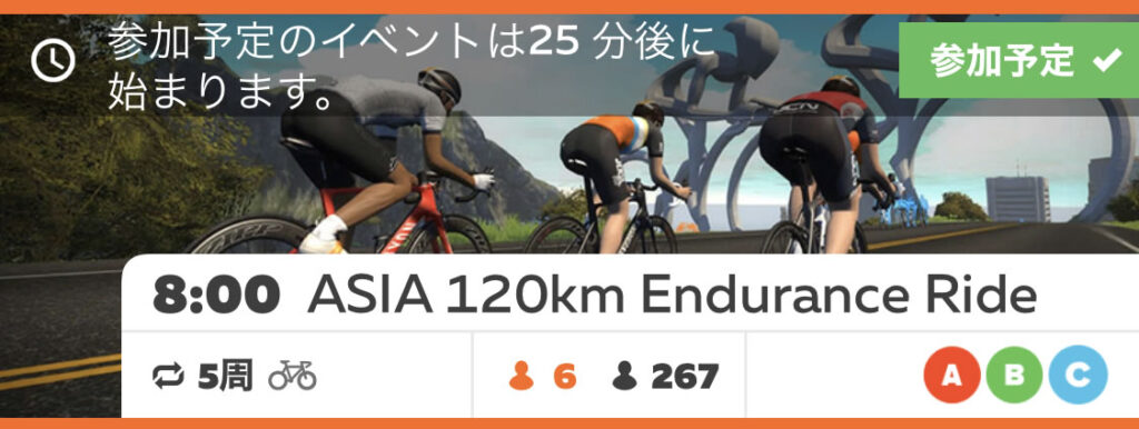 こんなに知り合いが多いASIA 120km Endurance Rideは初めて