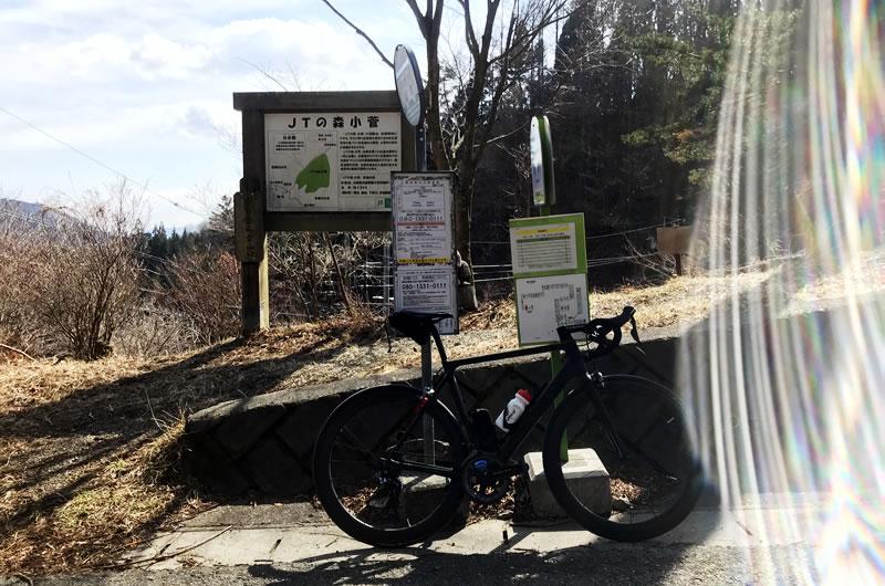 今年は鶴峠いっぱい走るよ!