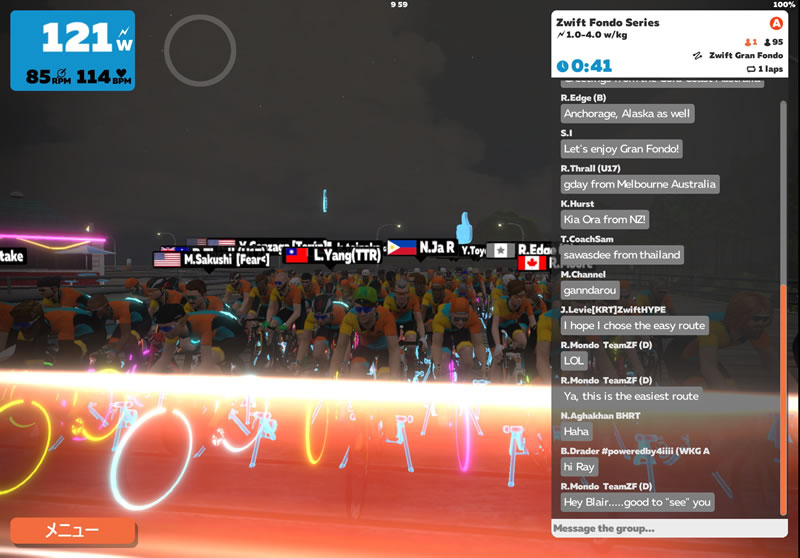 グランフォンドは約100人の出走者