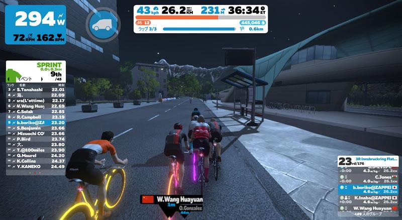 お、監督も、ロキメンも、いい自転車乗ってるじゃないですかい!?