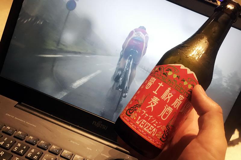 富士桜高原麦酒のヴァイツェンが凄い(@_@;)
