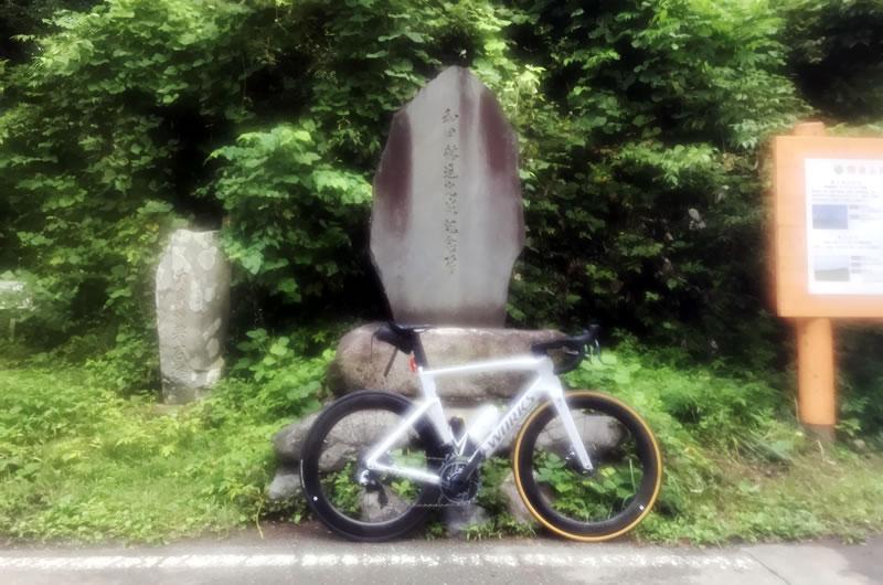 和田峠、汗でカメラが曇るほど頑張りました