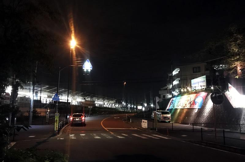 京王よみうりランド駅に着いた!