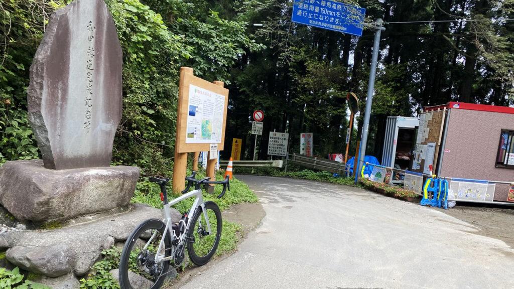和田峠までは調子良かったんだけどなぁ。。。