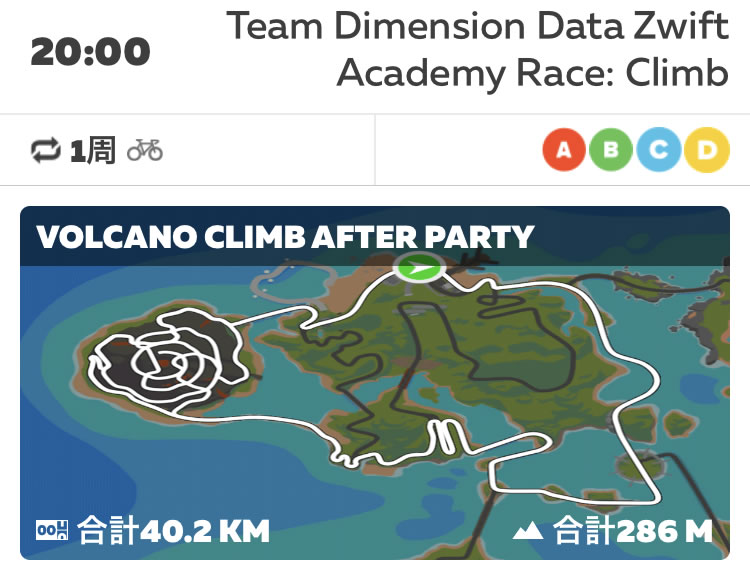 Team Dimension Data Zwift Academy Race: Climb (B)のコース