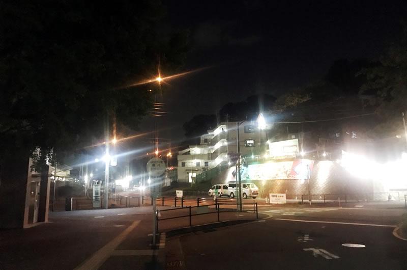 京王よみうりランド駅に着いてしまった